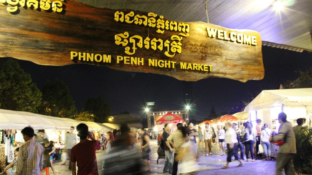 Night Market Entrance, Phnom Penh